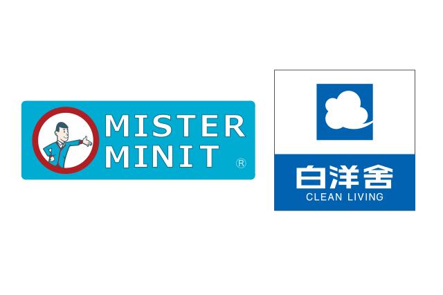 ミスターミニット/白洋舎